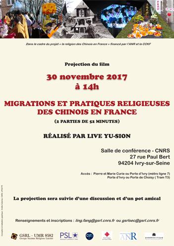 """Affiche du film """"MIGRATIONS ET PRATIQUES RELIGIEUSES DES CHINOIS EN FRANCE"""""""